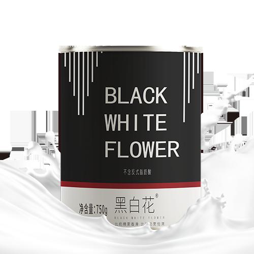 黑白花淡奶饮料